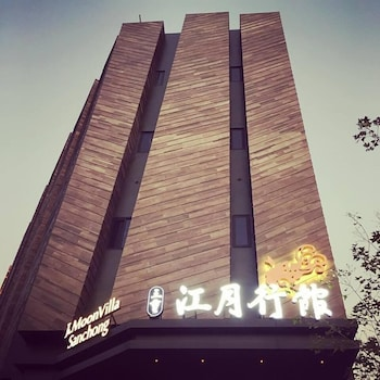 Picture of J.Moon Villa Motel in Taipei