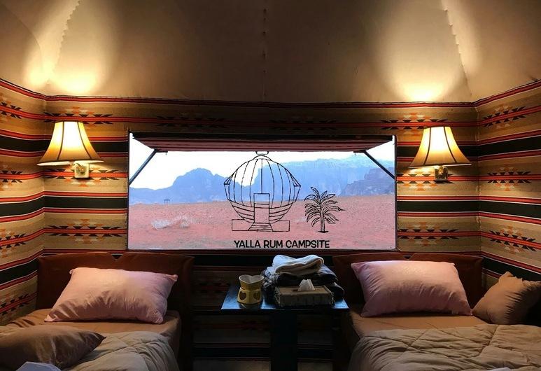 Yalla Rum Campsite, Wadi Rum