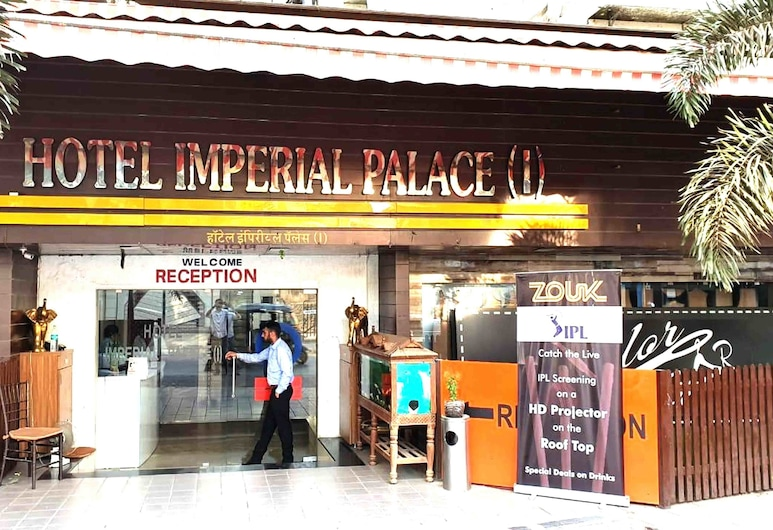 Hotel Imperial Executive, Andheri, Bombay, Resepsiyon