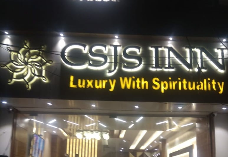 CSJS Inn By Krishna Group Of Hotels, Amritsar, Hoteleingang