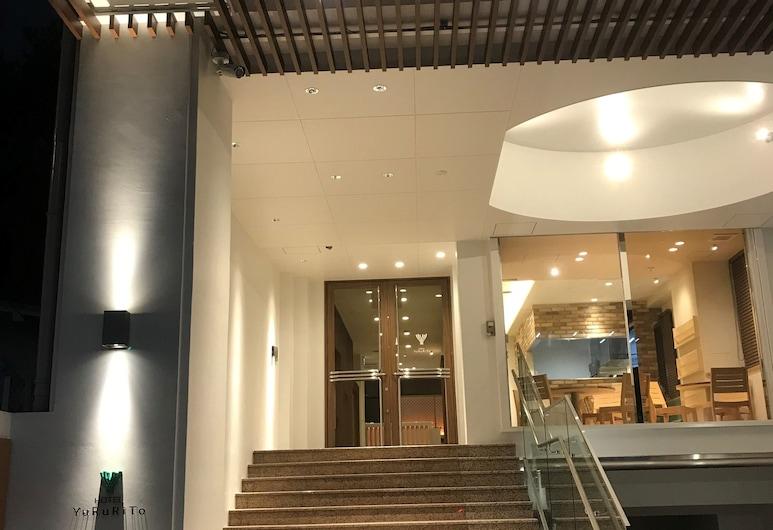 Hotel Yururito Osaka, 大阪市, ホテル エントランス