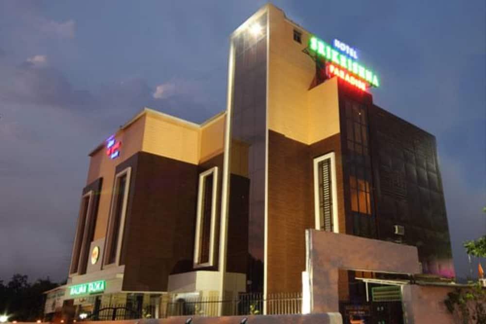 Hotel SriKrishna Paradise