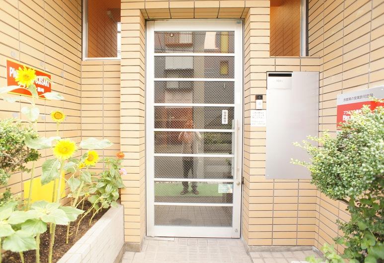 Plus One Fujisaki, Fukuoka