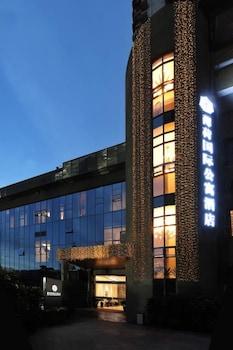 Picture of Shenzhen Mint International Apartment in Shenzhen