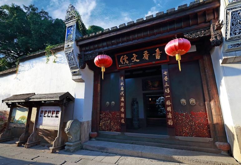 Shuxiang Wenru Hotel, Fuzhou