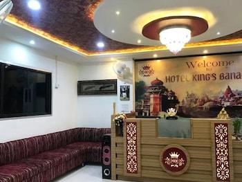 Picture of Hotel King's Banaras in Varanasi