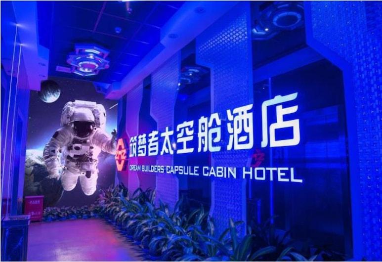深圳築夢者遨遊太空艙酒店, 深圳市