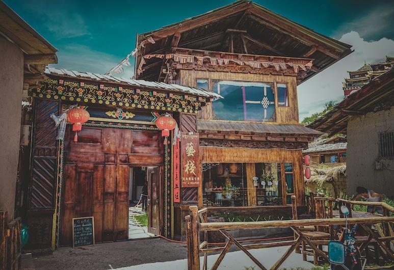 Yi's Hostel, Дечен, Вход в отель