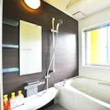 Tradičná izba, viacero postelí, výhľad na oceán (Japanese Style) - Kúpeľňa