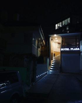 Slika: HOTEL PLAZA ‒ Sarajevo