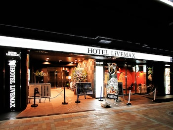 Picture of HOTEL LiVEMAX KOBESANNOMIYA in Kobe