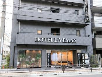 Picture of HOTEL LiVEMAX UENO-EKIMAE in Tokyo