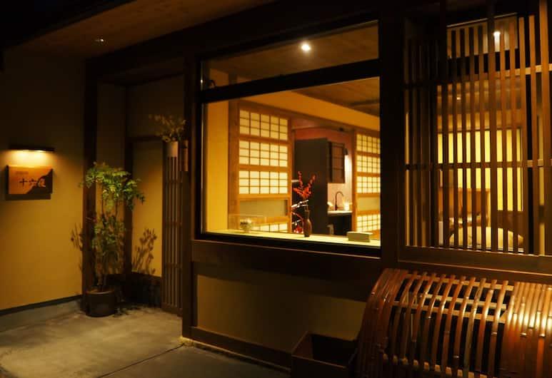 十六夜京都町屋私人日式旅館, Kyoto