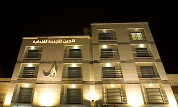 Picture of Lujain Hotel Suites in Amman