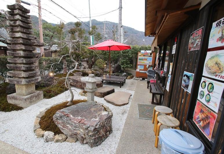 京都嵐山青年旅舍, Kyoto, 花園