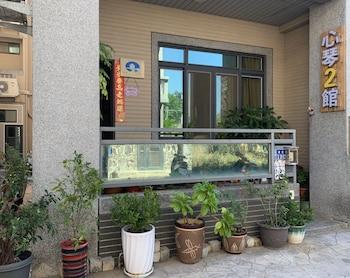 Φωτογραφία του Kinmen House No.2, Τζιντσένγκ