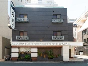 橫濱OYO 140 頂級飯店的相片