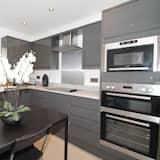 Appartamento Luxury - Cucina privata