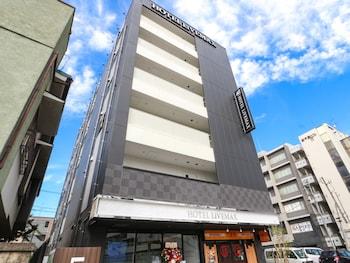 Fotografia hotela (HOTEL LiVEMAX CHIBA-EKIMAE) v meste Chiba