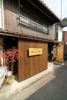 Picture of Nijo Kikyotei in Kyoto