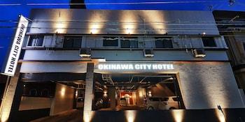 A(z) Okinawa City Hotel hotel fényképe itt: Okinava (és környéke)