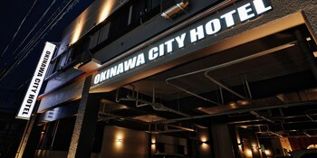 오키나와의 오키나와 시티 호텔 사진