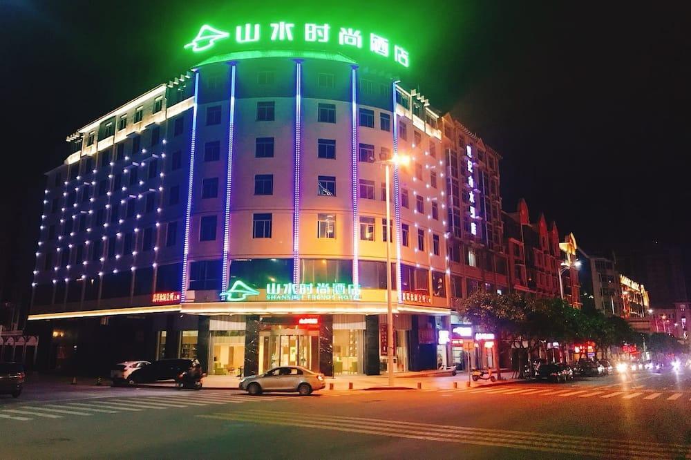 Shanshui Trends Hotel Pingtan Branch