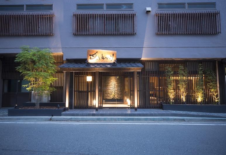 會津東山月光溫泉旅館, 會津若松
