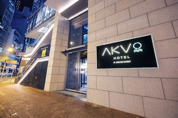 Picture of Akvo Hotel in Hong Kong