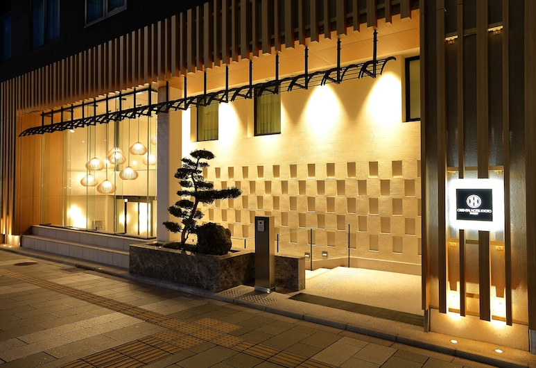 ORIENTAL HOTEL KYOTO GALLERY, Kyoto, Hotel Front – Evening/Night