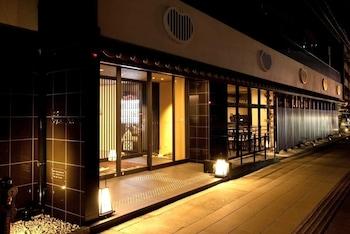 Kyoto bölgesindeki KYOTO Crystal Hotel III resmi
