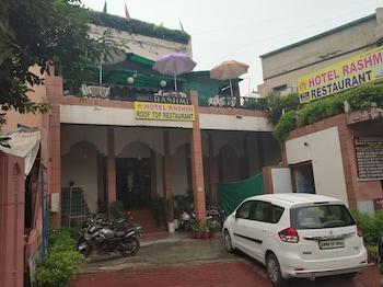 Picture of OYO 18641 Hotel Rashmi in Agra