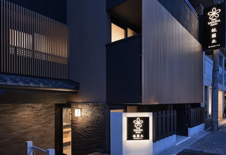 Stay SAKURA Kyoto Gion North, Kyoto, Property entrance