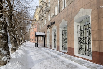 Picture of Silver Horse Boutique Hotel  in Novosibirsk