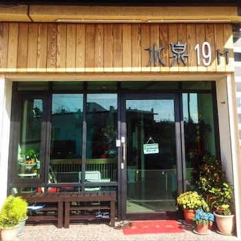 Bild vom ShuiQuan 19N  in Hengchun