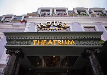 Picture of Theatrum Hotel Baku in Baku