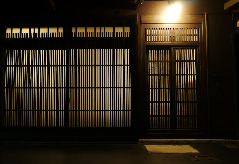 Canal House Takasegawa, Kyoto, Front of property - evening