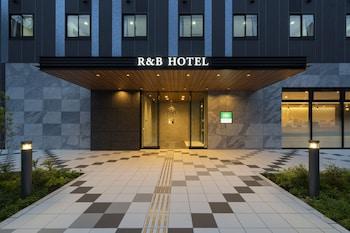 Fotografia hotela (R&B Hotel Nagoya Shinkansenguchi) v meste Nagoya