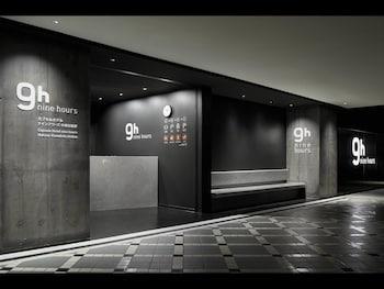 福岡中洲川端車站九小時酒店的圖片