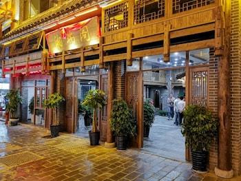 Foto Zhangjiajie Xiangruige Boutique Hotel di Zhangjiajie