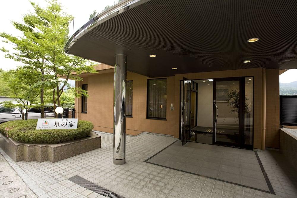 Shiki Resorts Hakone Hoshinoie