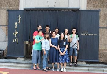 A(z) Akihabara Nakagawa Inn hotel fényképe itt: Tokió