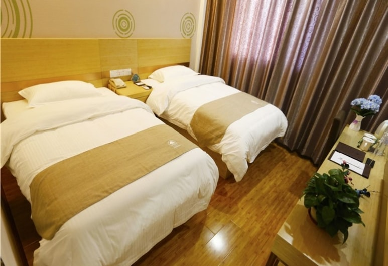 GreenTree Inn Beijing Chaoyang District Maquanying Subway Station Express Hotel, Beijing