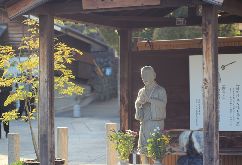 Toji Stay HIROMIYA, Beppu