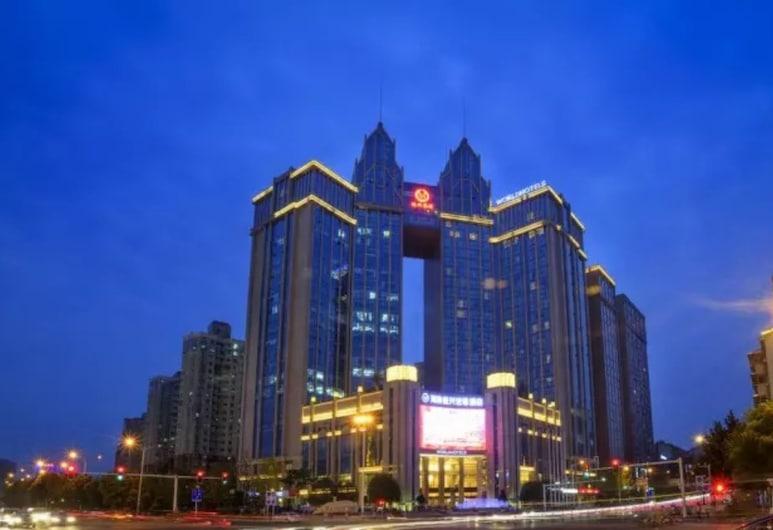 Changsha Jiaxing Inn, Changsha
