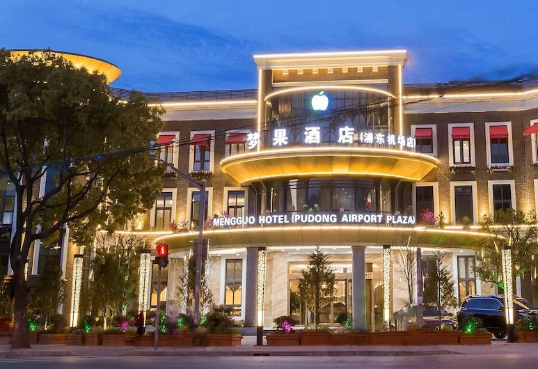 夢果酒店.浦東機場店, 上海市