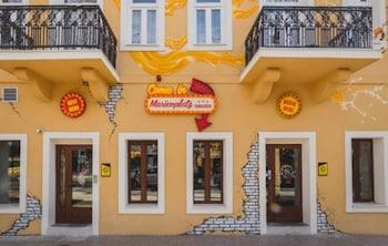 Foto van Hotel Marienplatz in Podgorica