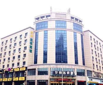 Picture of Luoya Fengqing Hotel in Hangzhou