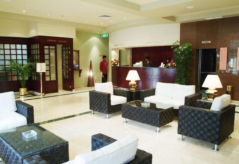 Imperial Hotel, Kuwait City, Vstupní hala
