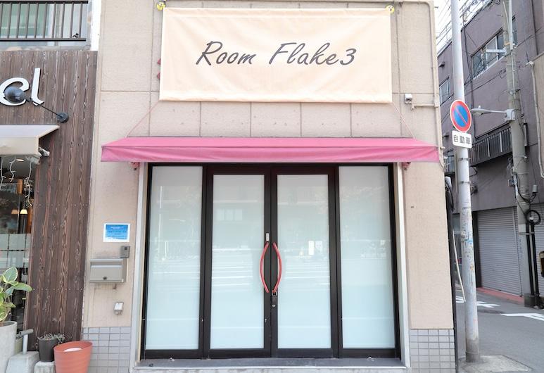 鮮活斑馬屋酒店 (197-1), 大阪